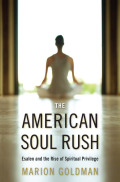 The American Soul Rush Cover