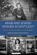 Arab and Jewish Women in Kentucky Cover