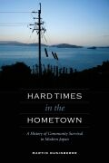 Hard Times in the Hometown Cover