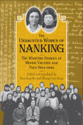 The Undaunted Women of Nanking cover