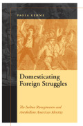 Domesticating Foreign Struggles cover