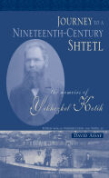 Journey to a Nineteenth-Century Shtetl Cover