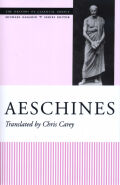 Aeschines Cover
