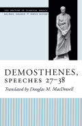 Demosthenes, Speeches 27-38 Cover