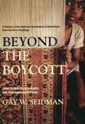 Beyond the Boycott Cover
