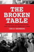 The Broken Table Cover