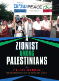 A Zionist among Palestinians Cover