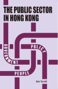 The Public Sector in Hong Kong cover