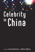 Celebrity in China Cover