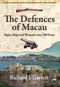 Defences of Macau, The Cover