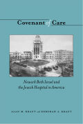 Covenant of Care Cover