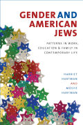 Gender and American Jews Cover