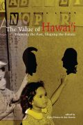 The Value of Hawai`i Cover