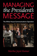 Managing the President's Message Cover