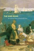 The Kiso Road