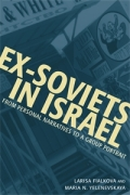 Ex-Soviets in Israel cover