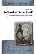 "In Search of ""Aryan Blood"" Cover"