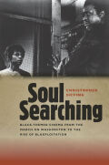 Soul Searching Cover