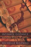 Intimate Distance Cover