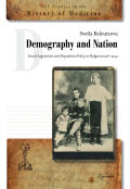 Demography and Nation Cover