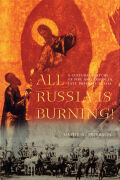 All Russia is Burning! cover