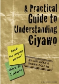 A Practical Guide to Understanding Ciyawo cover