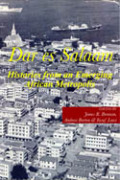 Dar es Salaam. Histories from an Emerging African Metropolis Cover