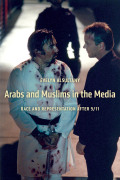 Arabs and Muslims in the Media Cover