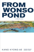 From Wonso Pond Cover