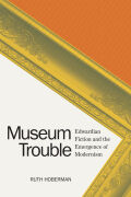 Museum Trouble cover