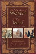 The Education of Women and The Vices of Men Cover