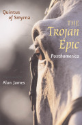 The Trojan Epic Cover