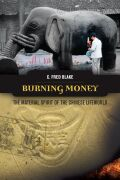 Burning Money Cover