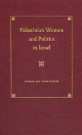Palestinian Women and Politics in Israel