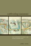 Cultivating Commons Cover