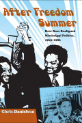 After Freedom Summer Cover