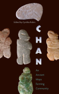 Chan Cover
