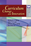 Curriculum Change and Innovation Cover