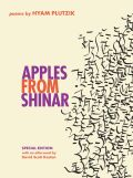 Apples from Shinar Cover