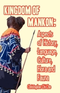 Kingdom of Mankon Cover