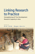 Linking Research to Practice