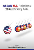 ASEAN-U.S. Relations Cover
