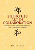 Zheng He's Art of Collaboration