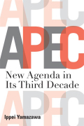 Asia-Pacific Economic Cooperation Cover