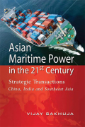 Asian Maritime Power in the 21st Century cover
