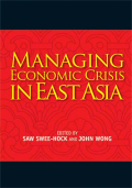 Managing Economic Crisis in East Asia