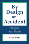 By Design or Accident