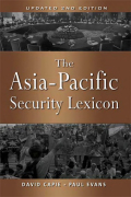 The Asia-Pacific Security Lexicon (Upated 2nd Edition) Cover