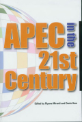 APEC in the 21st Century Cover