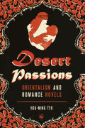 Desert Passions Cover